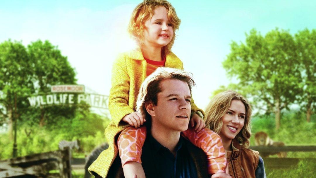 «Мы купили зоопарк» - фильм для всей семьи!